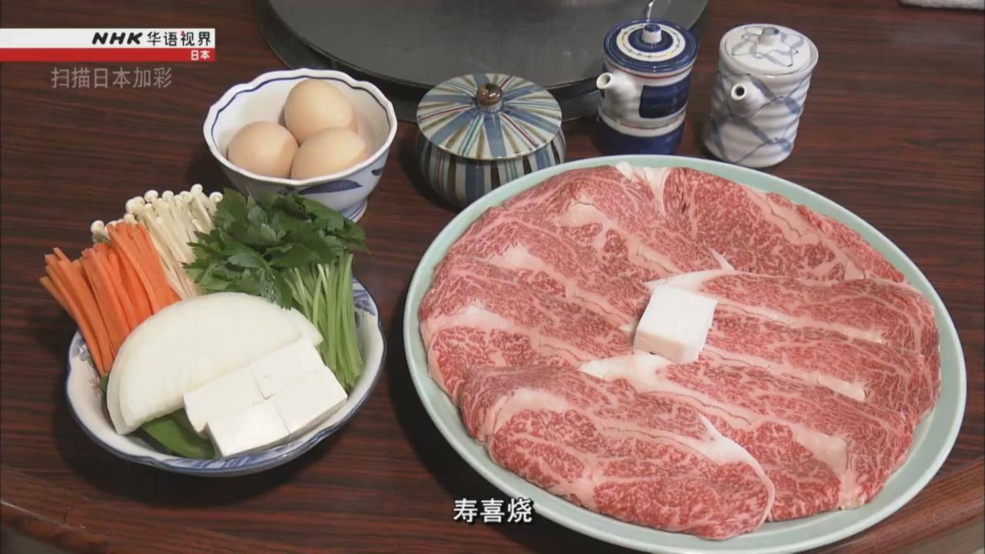 纪录片.NHK.扫描日本加彩:肉食文化.2019[中文英文双版本]