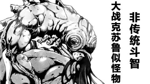 【巅峰之智2】地牢恶魔篇