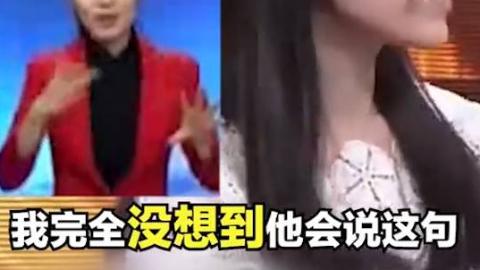 朱广权被手语老师吐槽,粉丝经常私信手语老师需不需要板砖