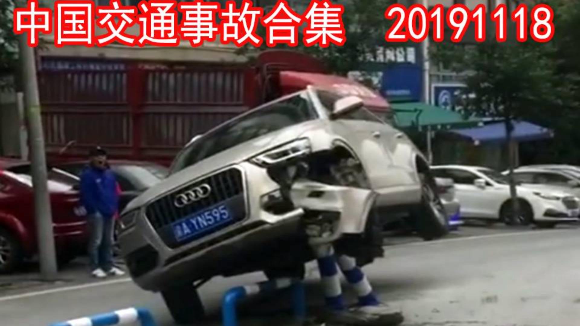 中国交通事故合集20191118:轿车见缝插针,下一秒悲剧发生,速度不减导致失控