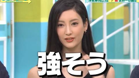 【日本综艺】看日本小姐姐报复出轨男的教科书式做法,大快人心