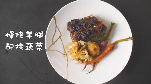 土豆比肉还好吃,【烤羊腿】不要面子啦?!