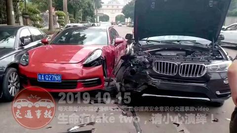 中国交通事故20191015:每天最新的车祸实例,助你提高安全意识