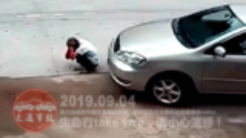 中国交通事故20190904:每天最新的车祸实例,助你提高安全意识