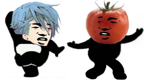【某幻&番茄】猛男摔跤