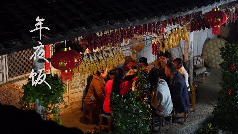 年夜饭,你们吃的啥?我们吃了大吉大利,团团圆圆,红红火火