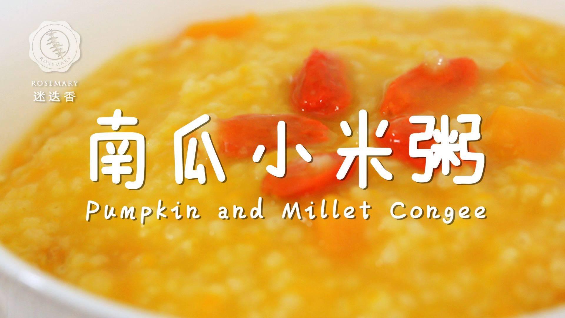 冬日暖心暖胃黄金粥,美颜养胃的快手早餐救星!