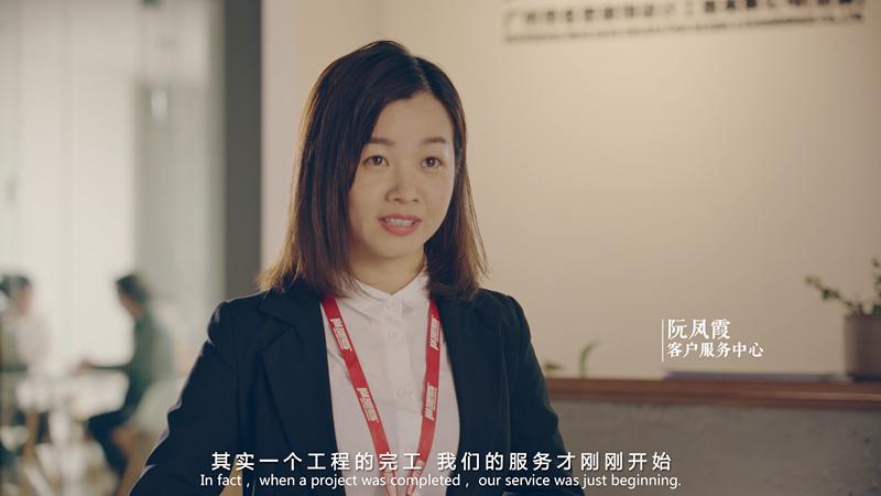 名匠装饰集团品牌视频(服务篇)高清正版视频