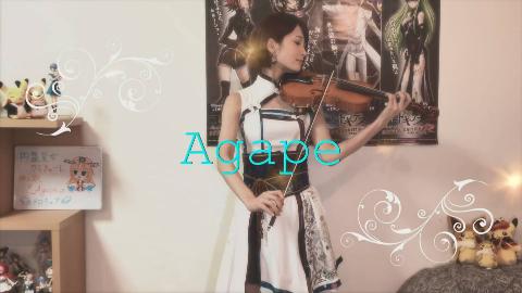 【Ayasa】《圆盘皇女》插入曲《Agape》(小提琴版)