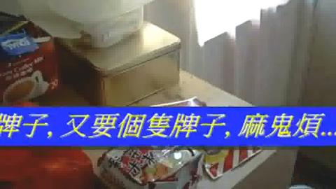 窮人快餐01~怡細路燒鵝米
