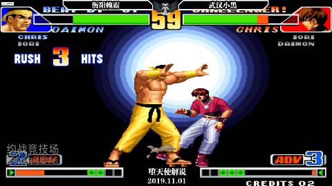 拳皇98赖霸vs小黑,大门这个带超杀的连击掉血太可怕了!