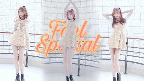 【莓仙】Twice-Feel Special短裙警告