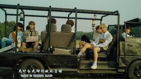 StrayKids副作用(SideEffects)MV中韩字幕|神迹字幕组