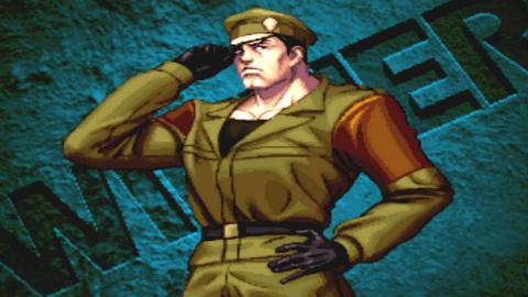 拳皇解密! 将军 哈迪伦 究竟是谁!