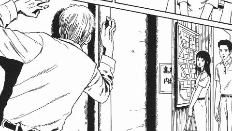 《伊藤润二:地图之城》猥琐老头,看着面前少女爬着墙翻了过去