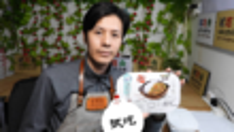 试吃会:试吃宏绿肉沫笋丝饭,15元到底值不值?