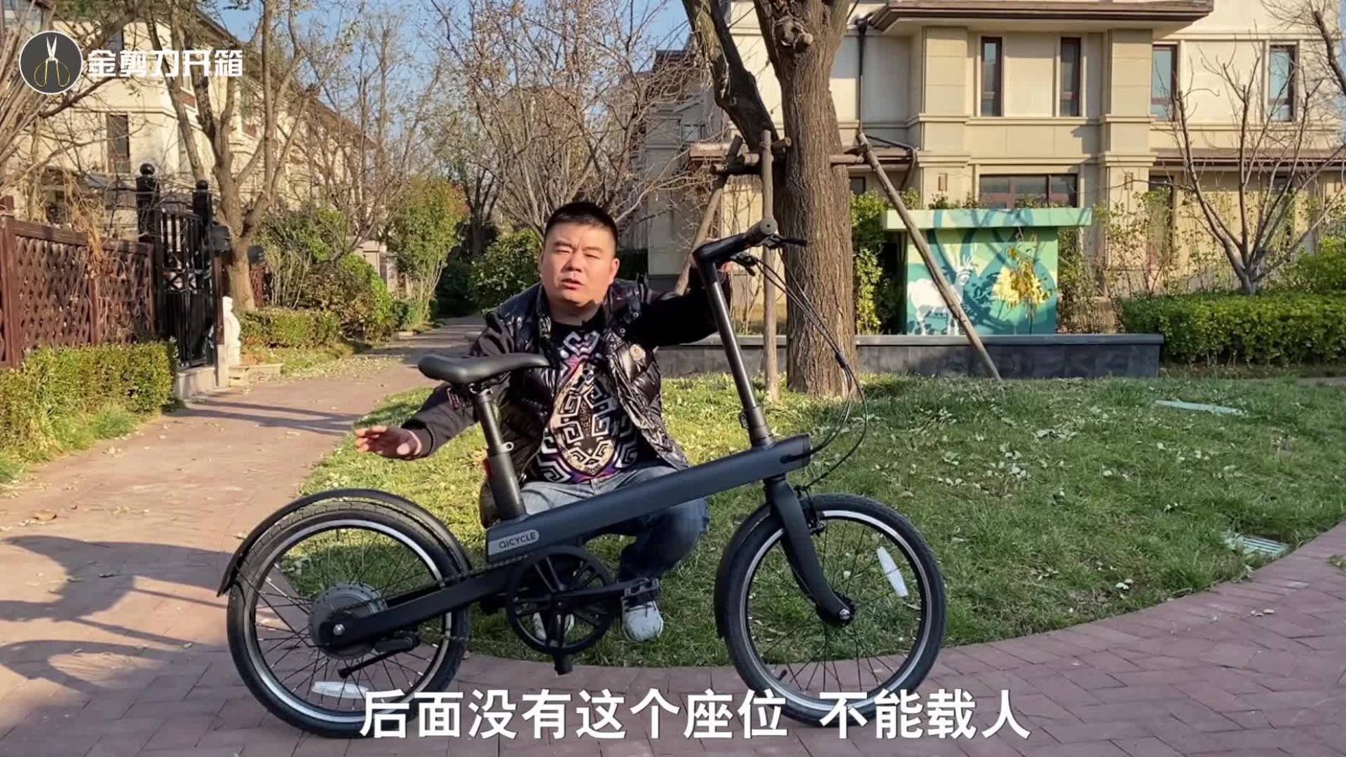 小米又出新品,2999元电助力自行车,开箱那刻,差点把我惊到!