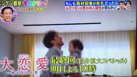 日本综艺宁根观察!监控室①