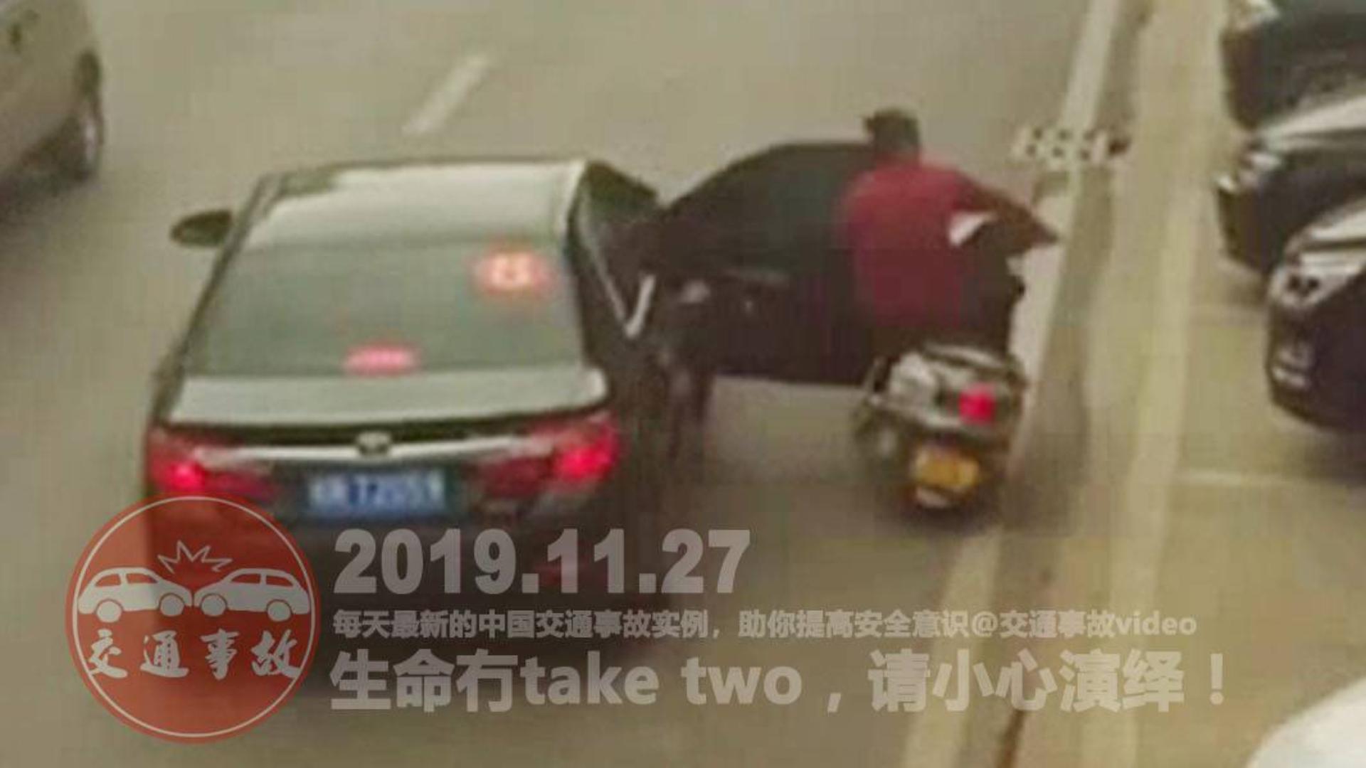 中国交通事故20191127:每天最新的车祸实例,助你提高安全意识