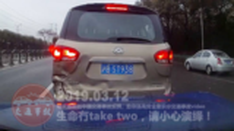 中国交通事故20190312:每天最新的车祸实例,助你提高安全意识!