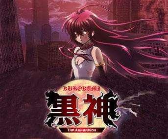 【2009】黑神 全23话【异域字幕组】