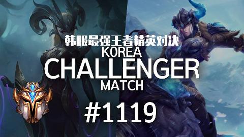 韩服最强王者精英对决 #1119 | 冲鸭!高地魔咒!