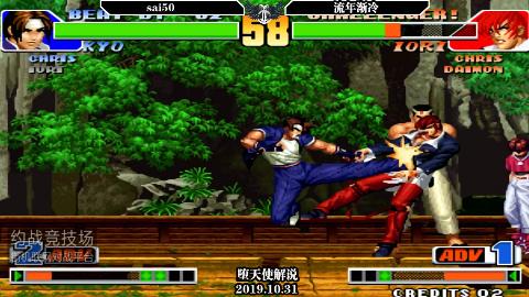 拳皇98草薙京这个角色,真的就是很多广东高手的招牌