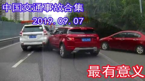 中国交通事故合集2019.09.07:夜晚撞了鬼探头的小孩,这么小的孩子,竟自己过马路