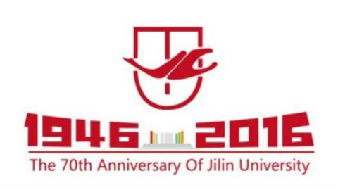 吉林大学70周年校庆专题片《崛起在祖国的北疆》