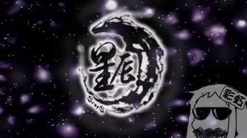 """中国最传奇的魔兽公会""""死""""了"""