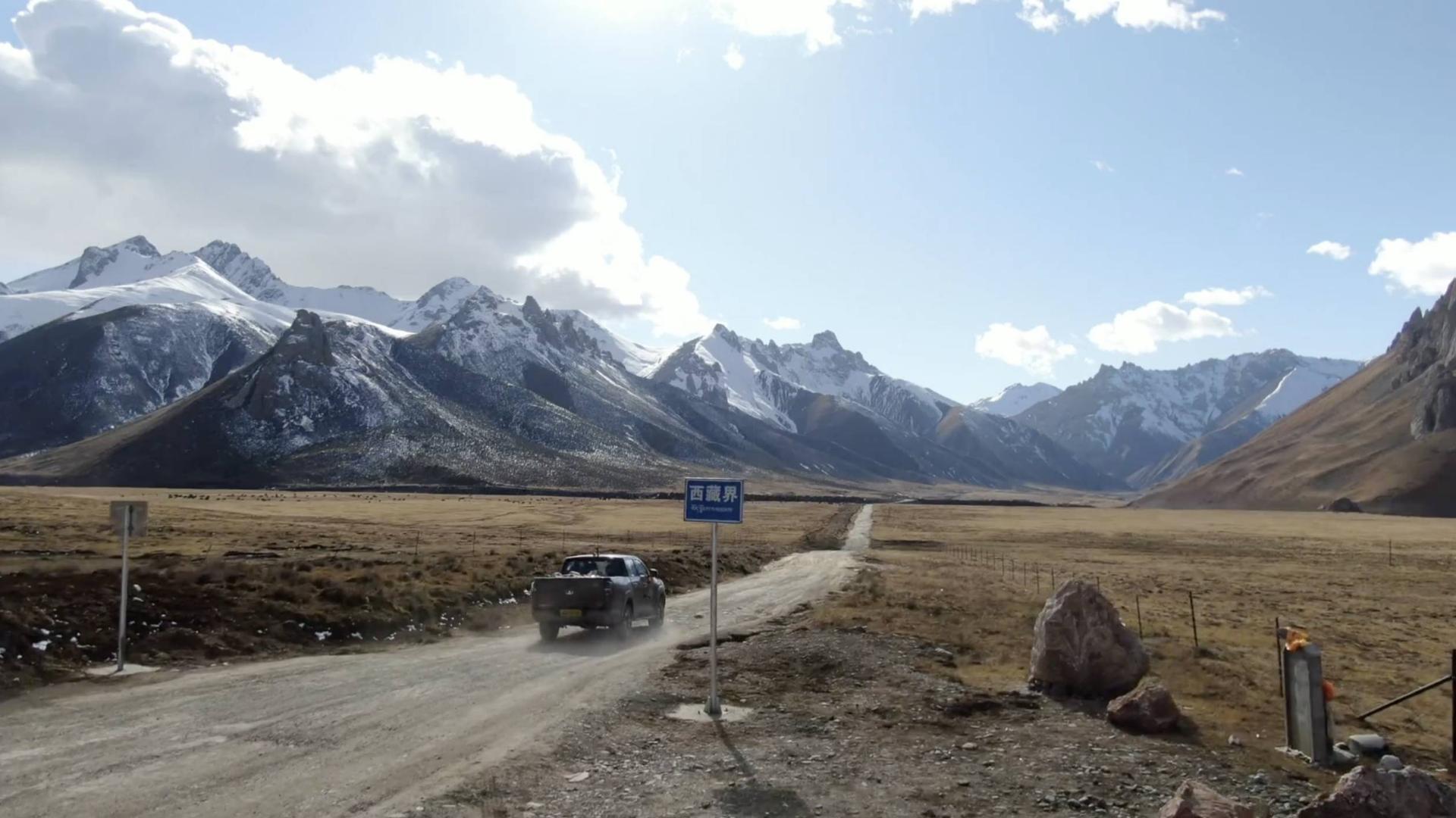 《非常野》秘藏之旅预告:8000公里苦与悟,跟我们一起踏上征程