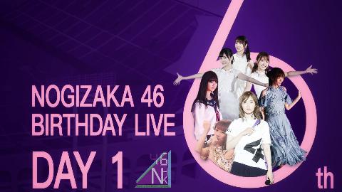【乃木坂46】6th YEAR BIRTHDAY LIVE Day 1 【NHK-46字幕组】