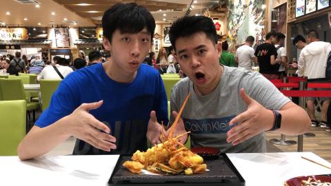 小伙初次去日本,就点了份4800块的炸龙虾天妇罗!真的好吃吗?