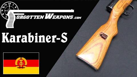 【被遗忘的武器/双语】来自东德的珍兽--S型卡宾枪结构分析