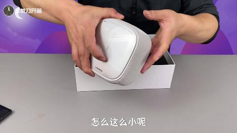 试用,微果H6投影仪,网友:千元投影仪,能有这水平,绝对不信!