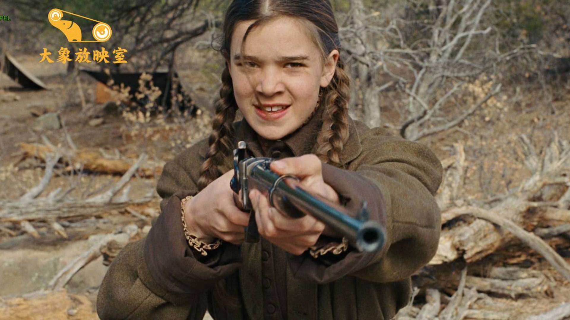 14岁萝莉千里追凶,亲手干掉仇人,可25年后,结局却令人唏嘘