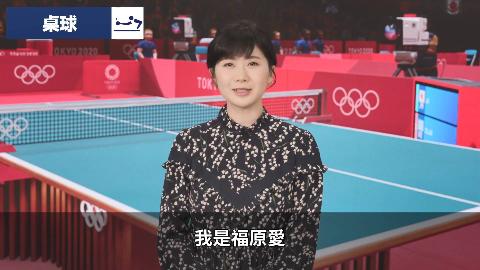PS4《2020东京奥运官方授权游戏》- 奥运大使 福原爱 解说视频(乒乓/篮球/游泳)