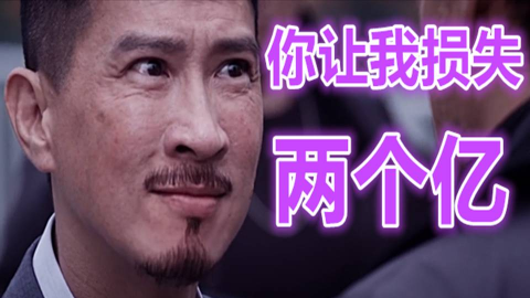 【游戏侦查冰】csgo损失两亿?揭秘游戏公司的腐败与内斗!