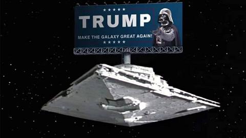 """【点兵982】""""星球大战""""计划2.0版!美国正式组建""""太空军"""",到底想干啥?"""