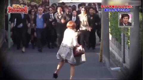 【日本综艺整蛊】如果被100个人追着跑,日本艺人的爆笑反应!