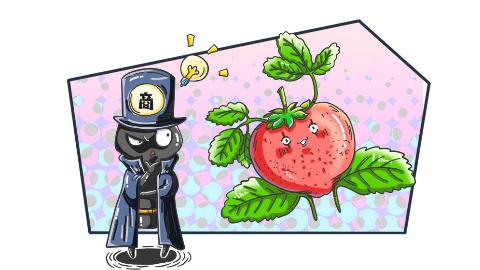 你知道怎么种草莓吗?还能有很多花样?!