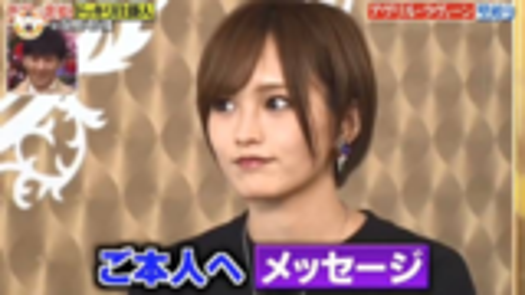 【中字】山本彩在节目上表白艾薇儿 话音刚落艾薇儿突然惊喜登场