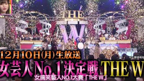 【AKBINGO】181127 女搞笑艺人NO.1大赛 中篇 【T.K.M.N字幕组】