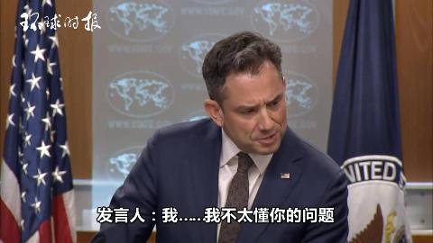 """美国务院发言人在加拿大前外交官被拘一事上展现""""双标"""""""