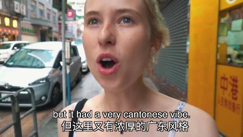 澳大利亚女孩艾米游中国香港,觅食香港美食