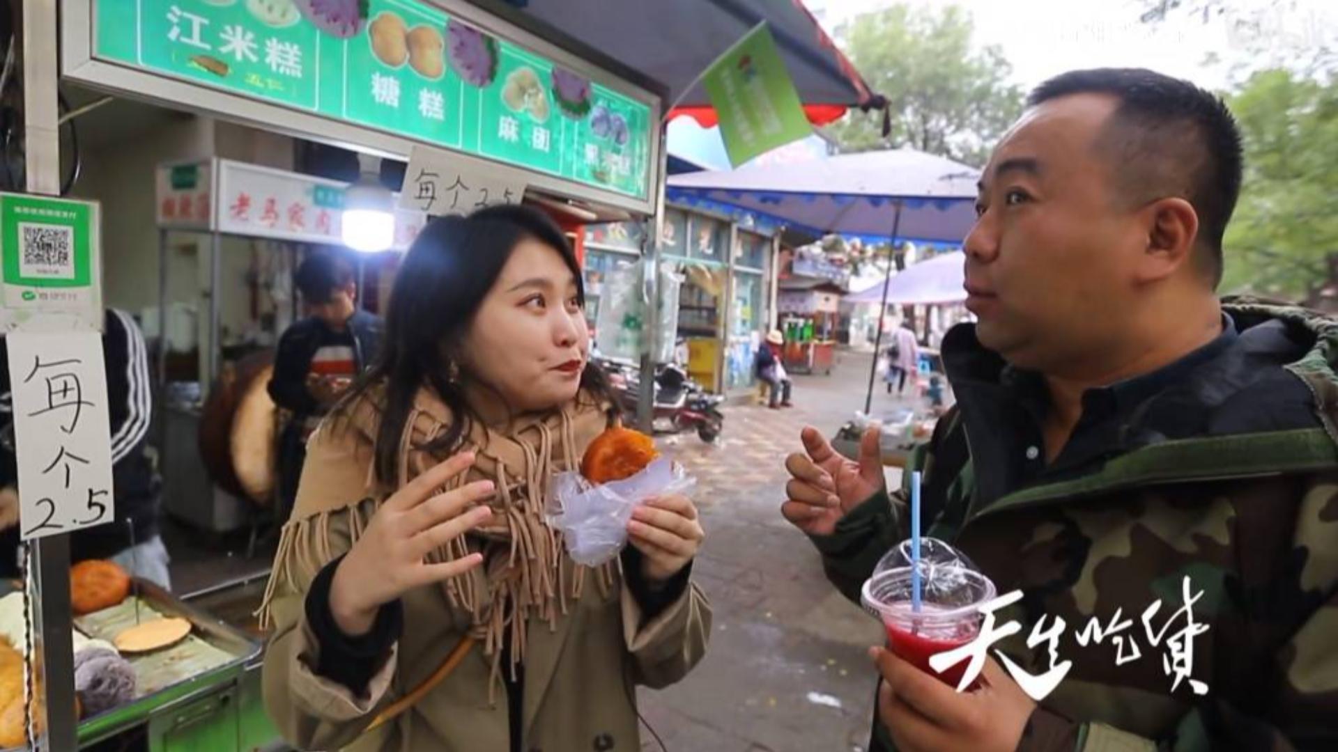 """【天生吃货】探访西安""""回民街""""(上)-1729"""
