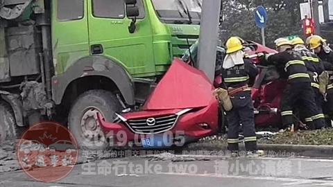 中国交通事故20190105:每天最新的车祸实例,助你提高安全意识!