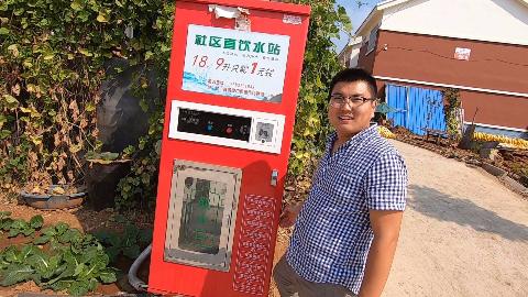 花10000块钱在农村投资净水机,1个月后来看看赚了多少硬币?