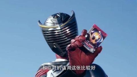 假面骑士Decade vs Geiz
