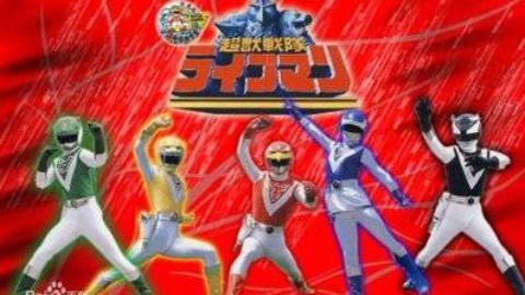 【舰长】【超兽战队生命人】【全集】【DVDrip】
